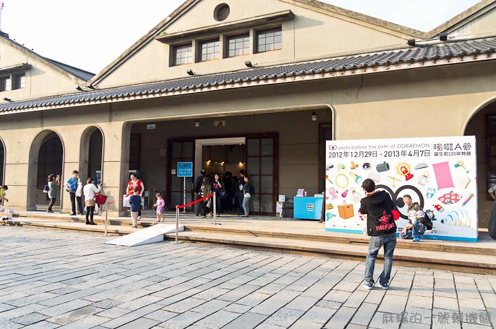 20130225哆啦A夢誕生前100年特展-212