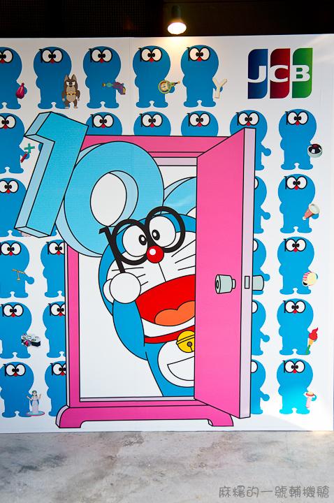 20130225哆啦A夢誕生前100年特展-216