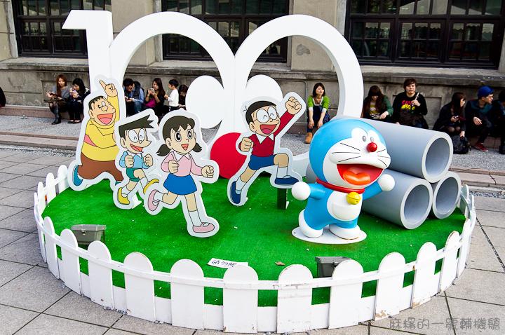 20130225哆啦A夢誕生前100年特展-219