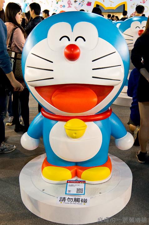 20130225哆啦A夢誕生前100年特展-111