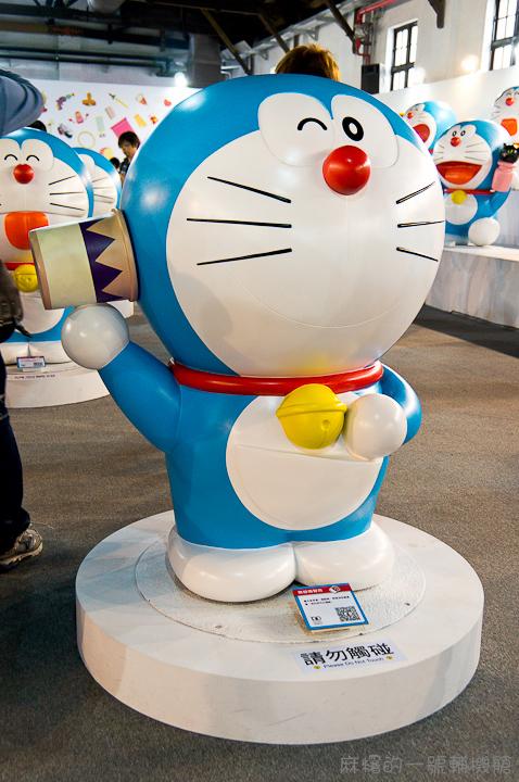 20130225哆啦A夢誕生前100年特展-112