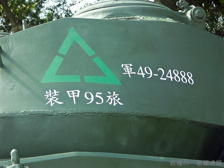 20070303裝甲兵學校-27
