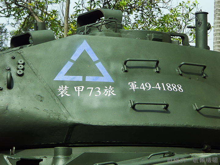 20070303裝甲兵學校-31