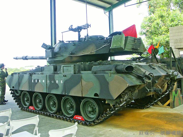 20070303裝甲兵學校-40