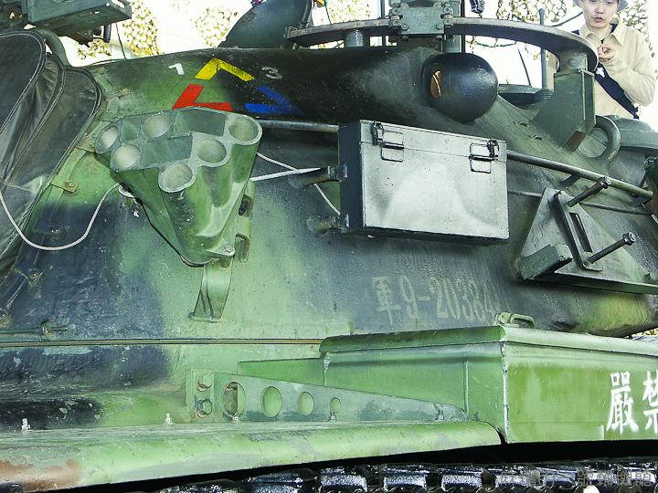 20070303裝甲兵學校-52