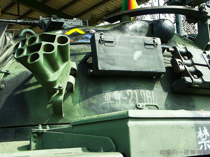 20070303裝甲兵學校-58