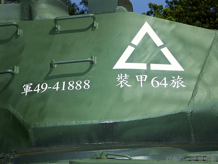 20070303裝甲兵學校-157