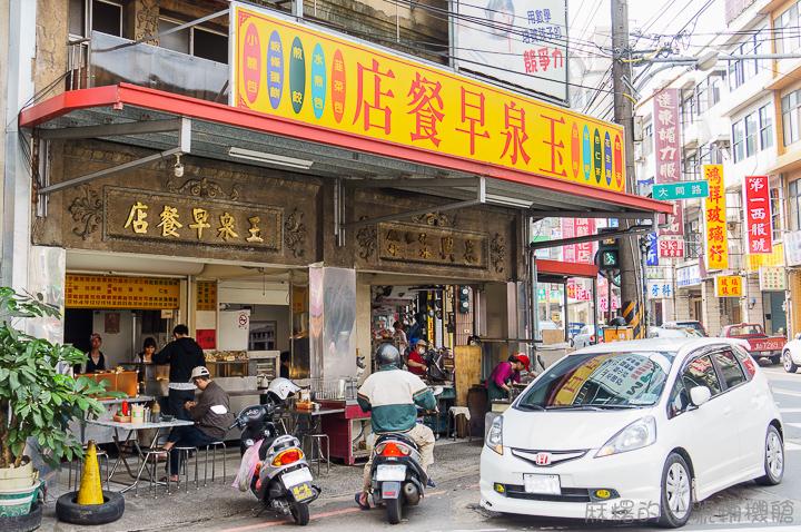 20130416竹北早餐16