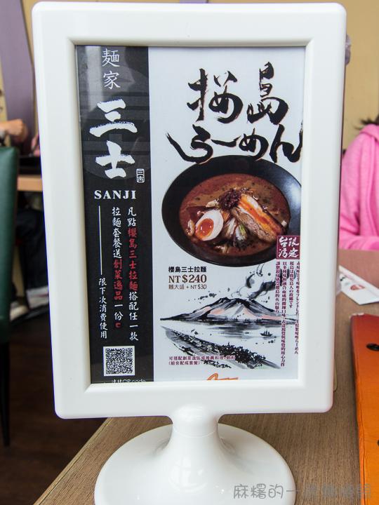 20130501麵家三士5