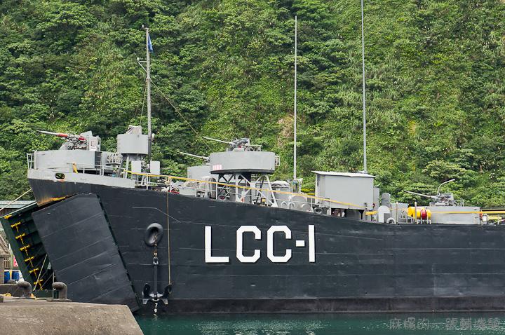 20130504高雄軍艦-15