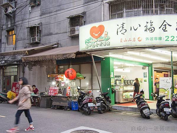 20130505婆婆臭豆腐33