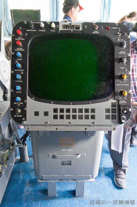 20130504鳳陽軍艦-30