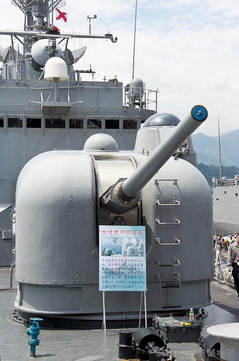 20130504鳳陽軍艦-41