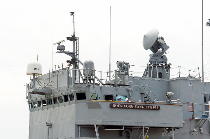 20130504鳳陽軍艦-54
