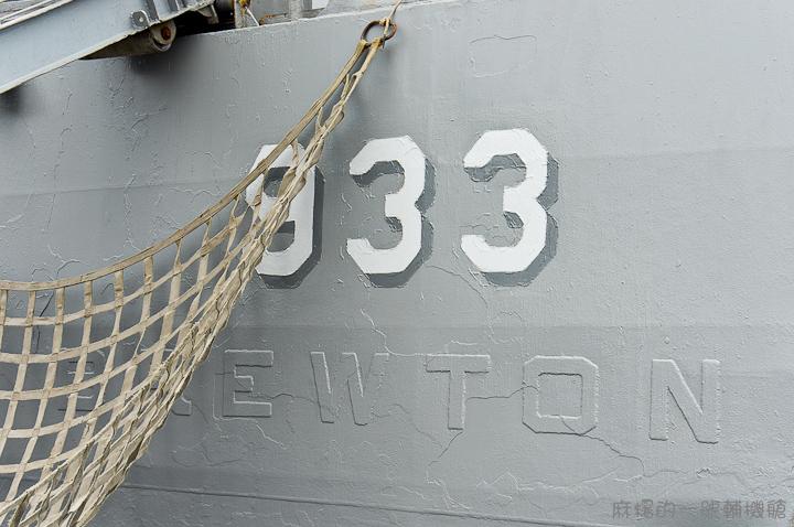 20130504鳳陽軍艦-64