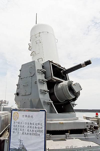 20130504子儀軍艦-38