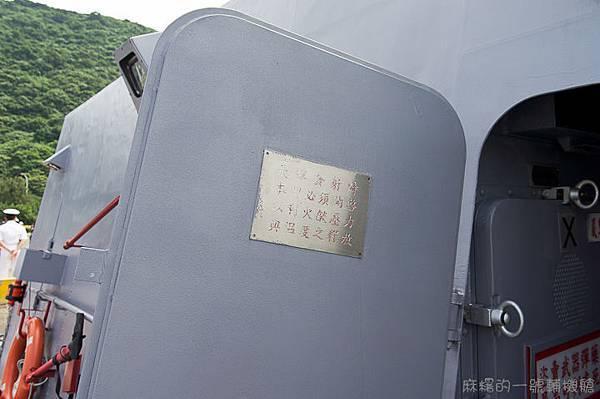 20130504光華六號-6