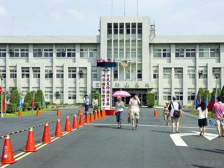 20070902空軍松山基地-1