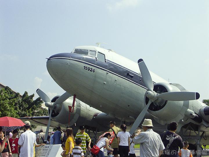 20070902空軍松山基地-4