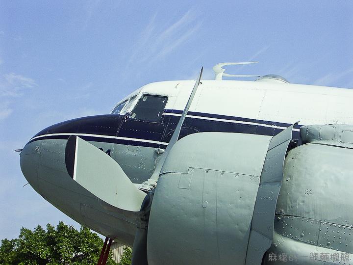 20070902空軍松山基地-5