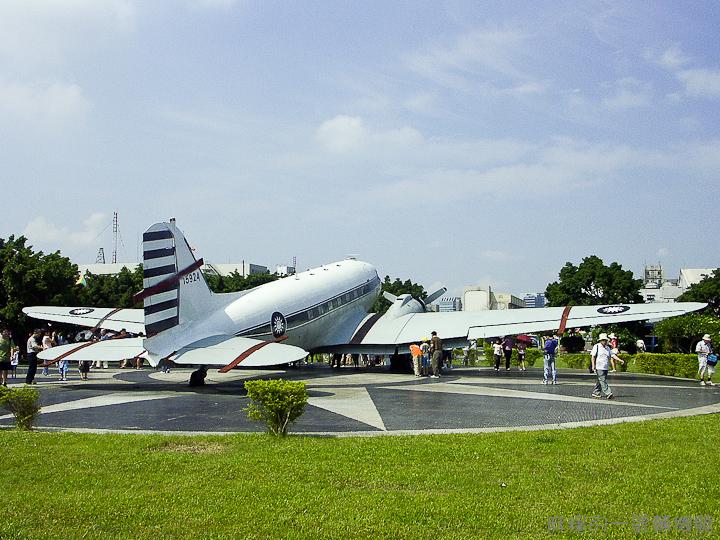 20070902空軍松山基地-8