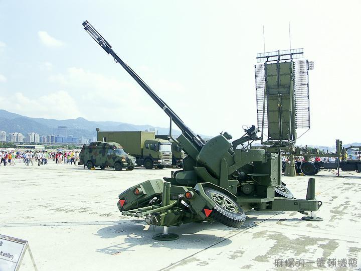 20070902空軍松山基地-18