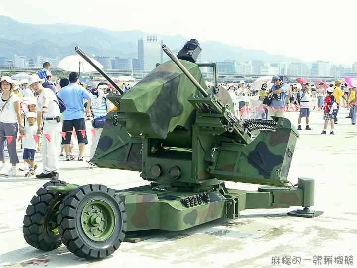 20070902空軍松山基地-20