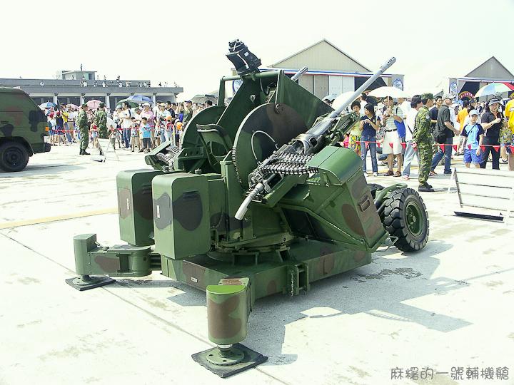 20070902空軍松山基地-21