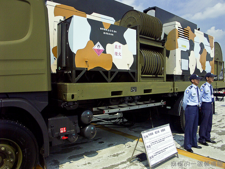 20070902空軍松山基地-24