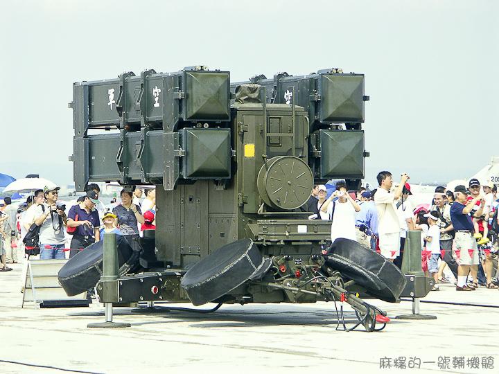 20070902空軍松山基地-31