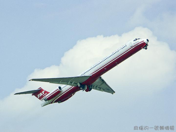 20070902空軍松山基地-33