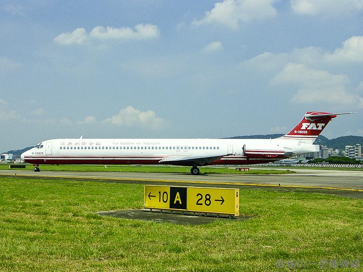 20070902空軍松山基地-35