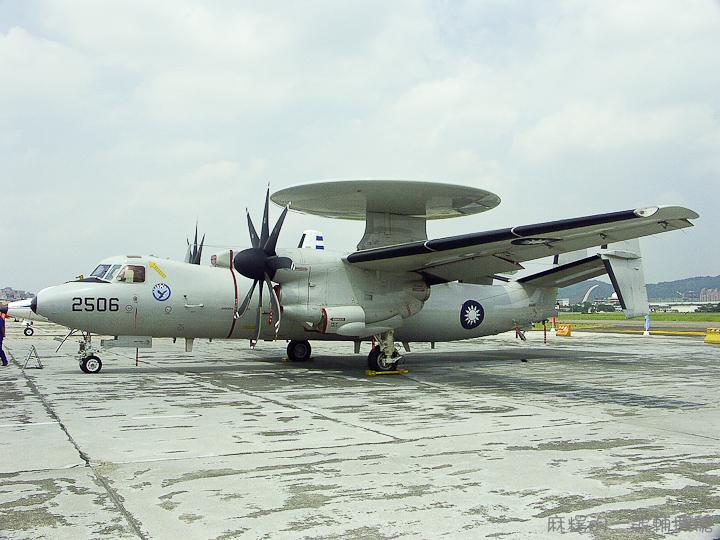 20070902空軍松山基地-40