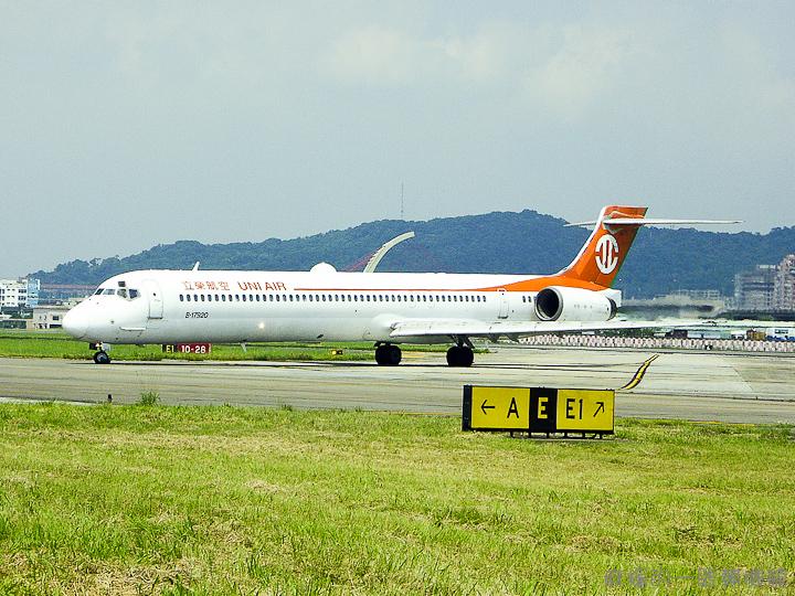 20070902空軍松山基地-39