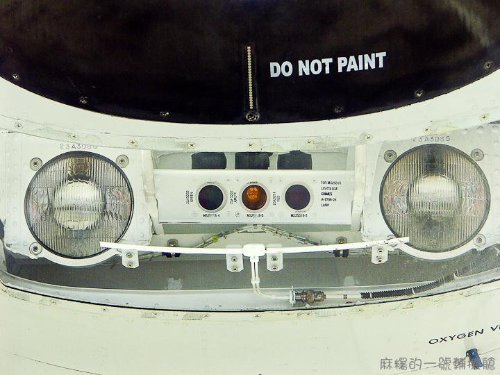 20070902空軍松山基地-42