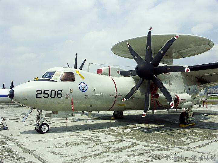 20070902空軍松山基地-41