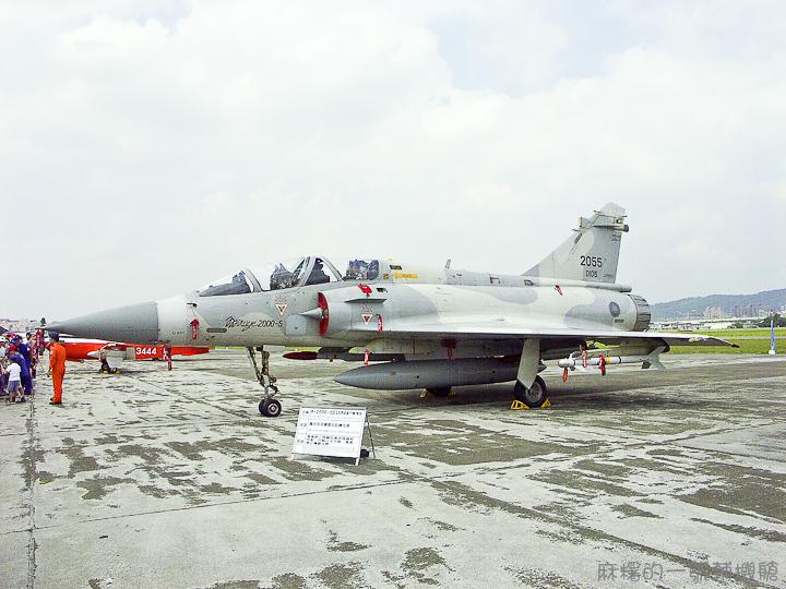 20070902空軍松山基地-44