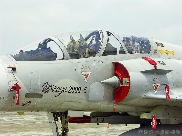 20070902空軍松山基地-45