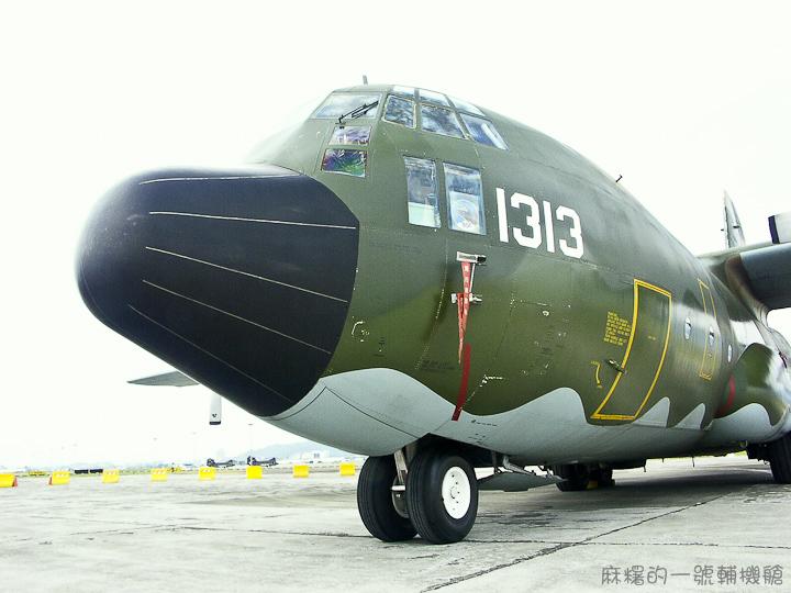 20070902空軍松山基地-58