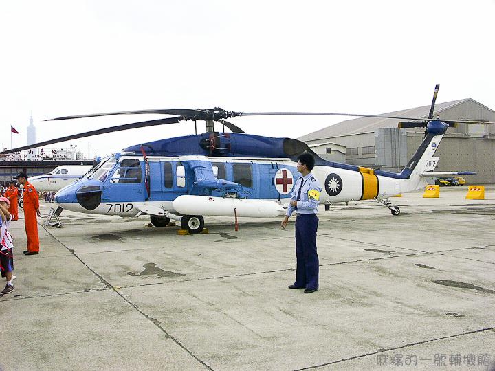 20070902空軍松山基地-59