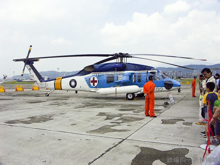 20070902空軍松山基地-60