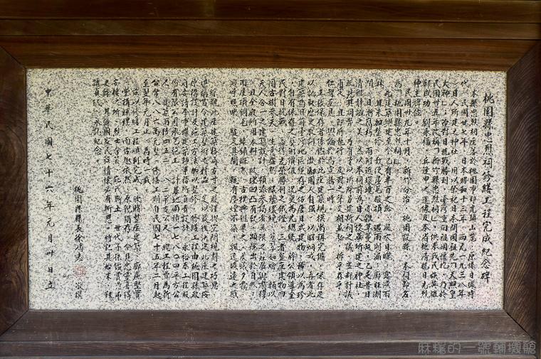20130623桃園忠烈祠-15.jpg