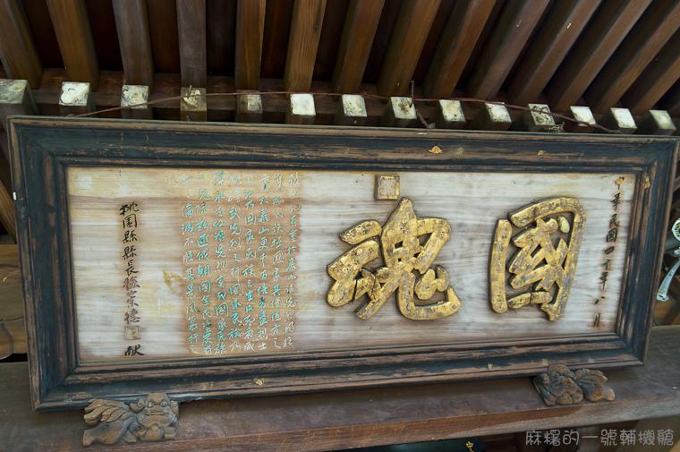 20130623桃園忠烈祠-54.jpg