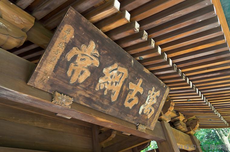 20130623桃園忠烈祠-58.jpg