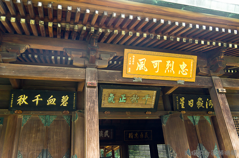 20130623桃園忠烈祠-63.jpg
