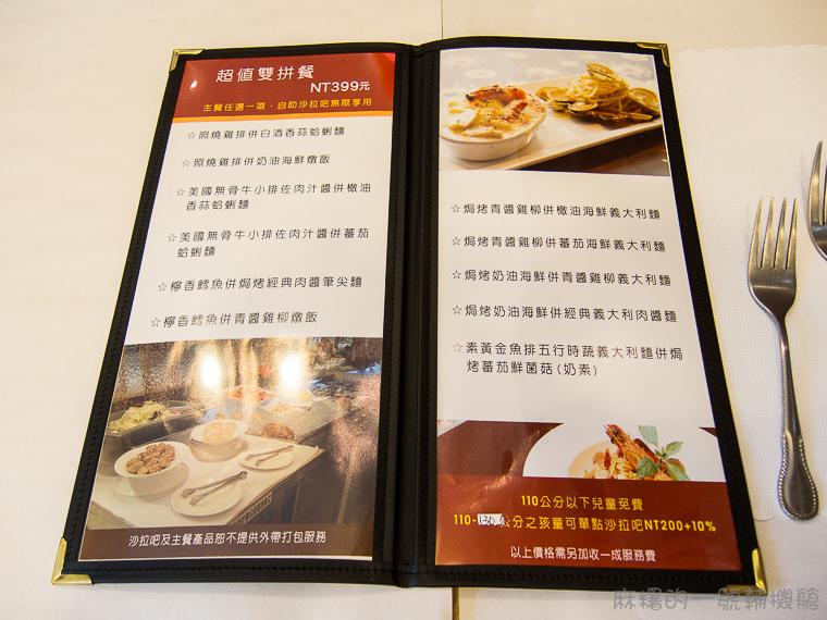20130630喜憨兒餐廳2.jpg