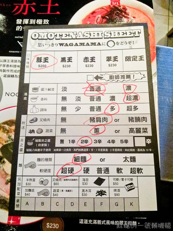 20130714ラーメン凪-2.jpg