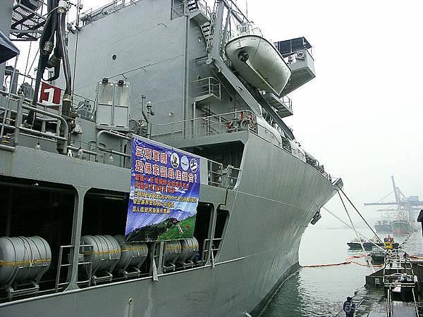 20050222敦睦支隊-42.jpg