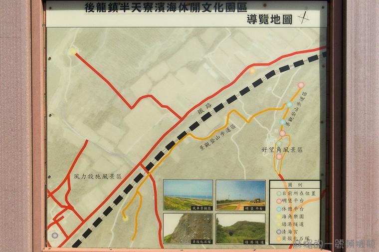 20130803好望角-26.jpg