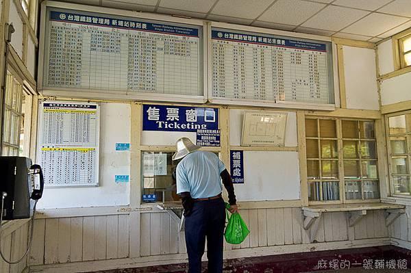 20130803新埔車站-13.jpg